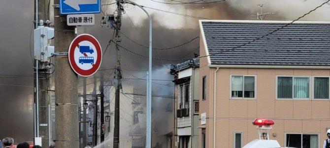 新潟県新潟市西区内野町で大規模な火事