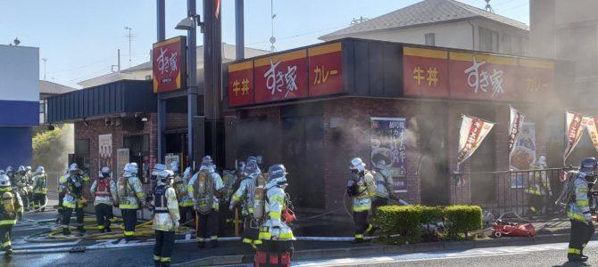 神奈川県横浜市泉区下和泉のすき家で火災