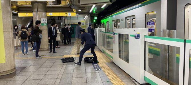 東京メトロ千代田線の湯島駅で人身事故