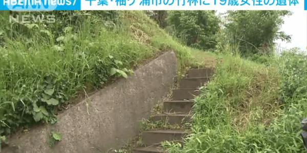中込愛美さん殺人事件 袖ケ浦市蔵波に死体遺棄