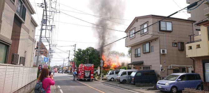 神奈川海老名市上今泉で大規模な火事